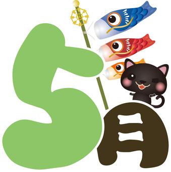 Black cat May icon