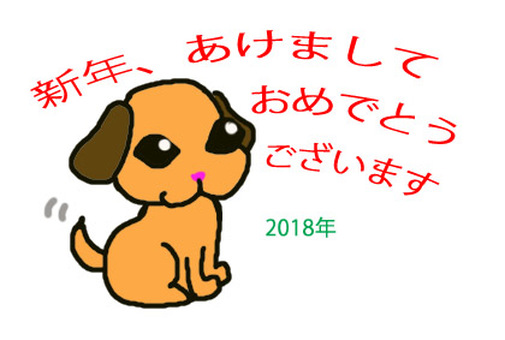New Year's cards ④