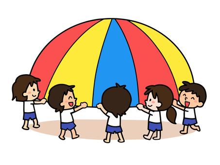 Para balloon