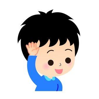 舉手的男孩