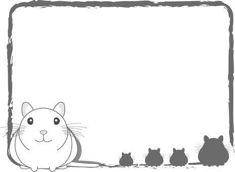 하루 말랑 쥐의 프레임 02