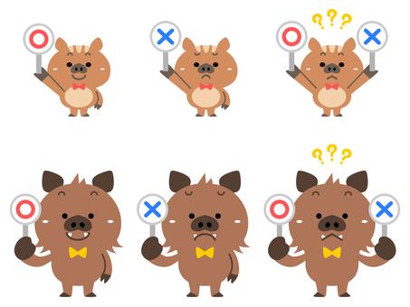 Bowls and uri set with ○ × (no main line)