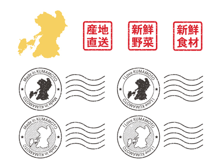 Set of prefecture maps and stamps Kumamoto Prefecture