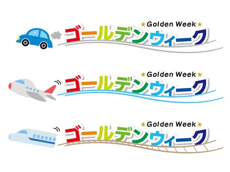 Golden Week_Title_Katakana