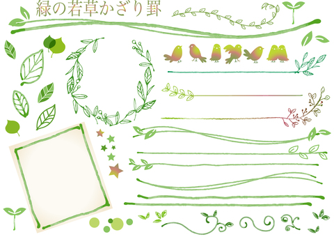 Fresh green line and frame illustration of watercolor style