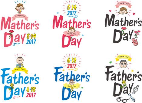 母亲节和父亲节