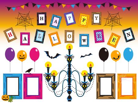 Halloween upholstery set