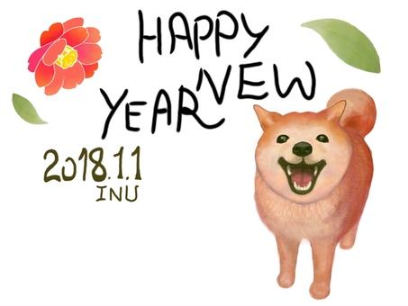New year's card dog