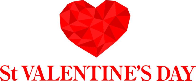 st Valentine's Day ☆ Advertisement Banner etc.