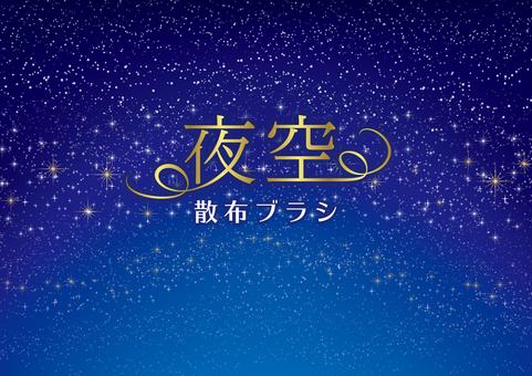 Night sky _01_ol