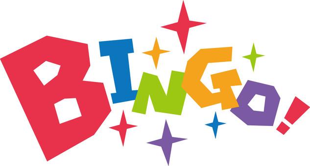 BINGO bingo! ★ English pop logo