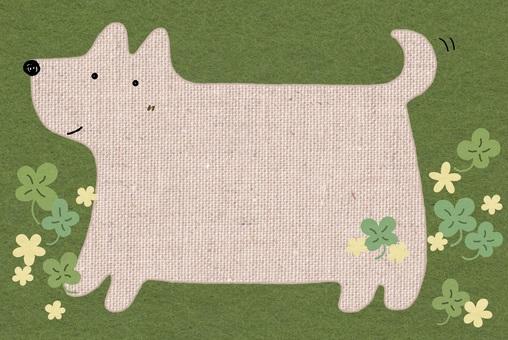 Dog's message board (hemp / green 2)