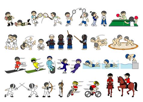 Sports set icons Part 2 Boys