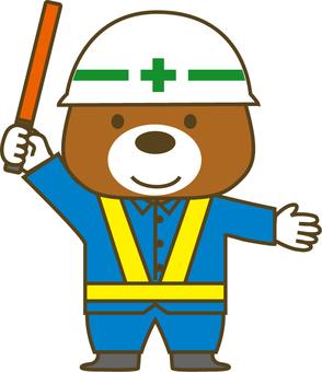 Bear Guardman