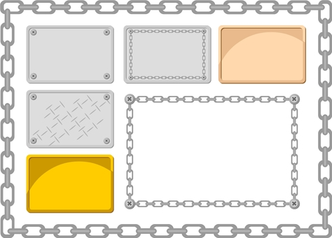 Chain / Plate