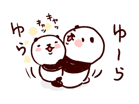Parent and child panda playing swaying