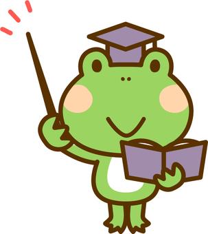 青蛙的老師