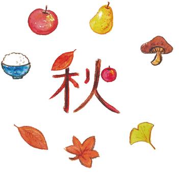 가을의 수채화