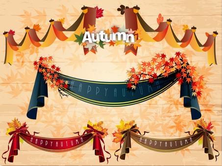 Design: Autumn Item 3