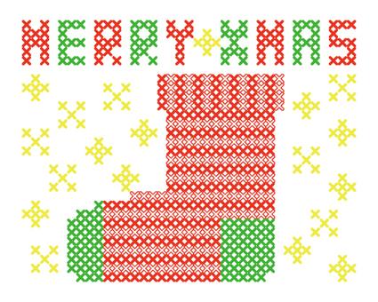 Cross Stitch Christmas 1