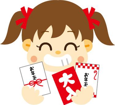 Otomachi No. 2