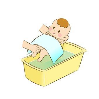 Baby's bathing 1