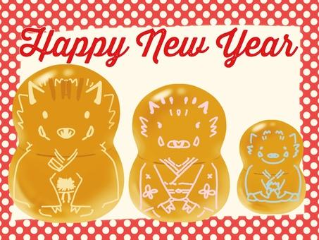 Boar New Year's card