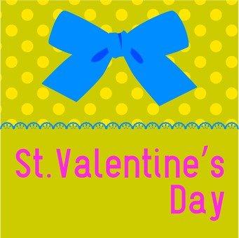 Valentine Ribbon 2
