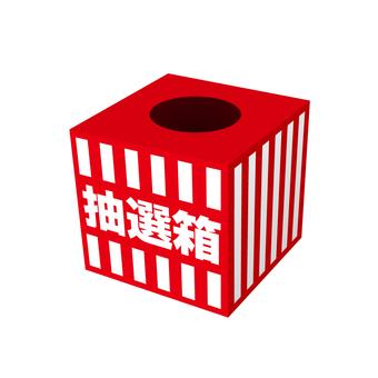 Lottery box illustration