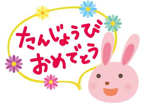 Usagi's birthday