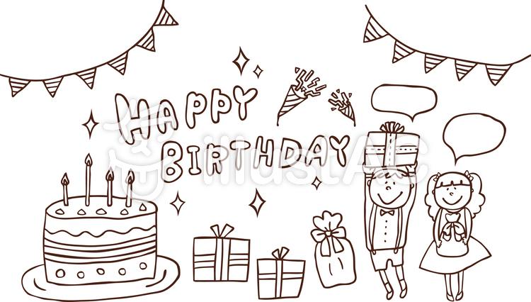 HAPPY BIRTHDAY 線画のイラスト