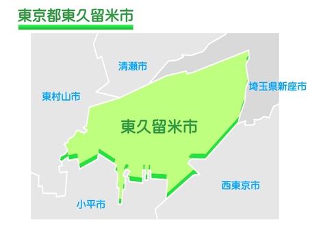 Higokurume city