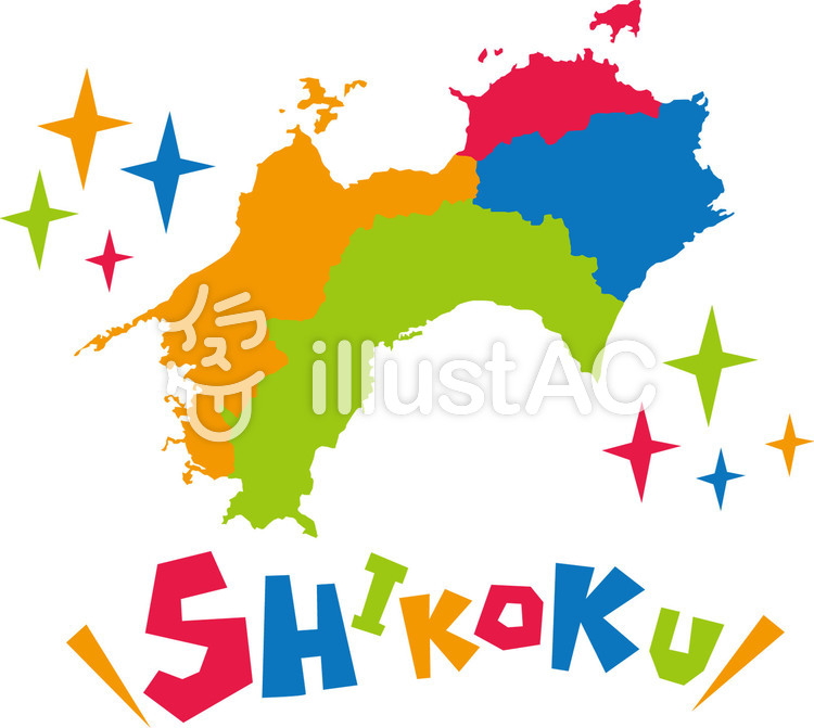 四国地方の地図英語ポップロゴイラスト No 1139256無料イラスト