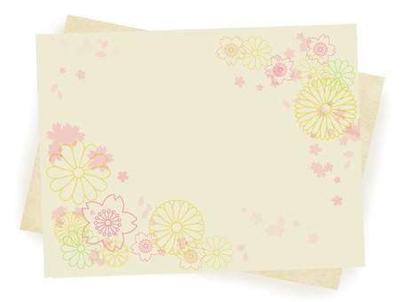 Japanese Style Flower 2
