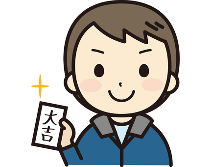 A man who has drawn Daikichi in a fortune