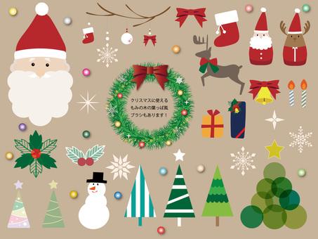 Christmas set ver 12