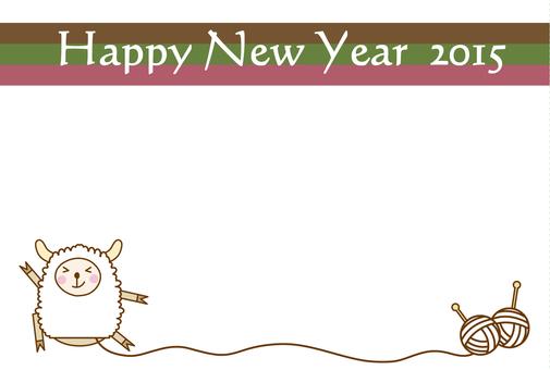 Sheep _ New Year's card (sideways)