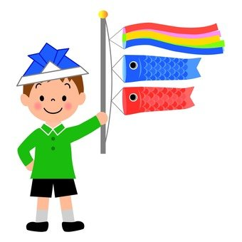 A boy with a carp streamer
