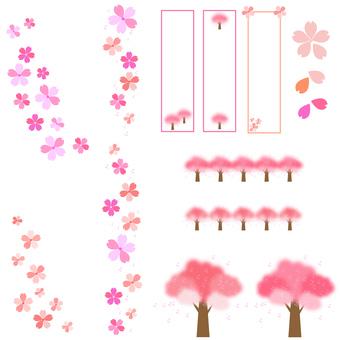 벚꽃 사쿠라 배너 소재
