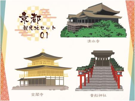 京都01_清水寺_金閣寺_貴船
