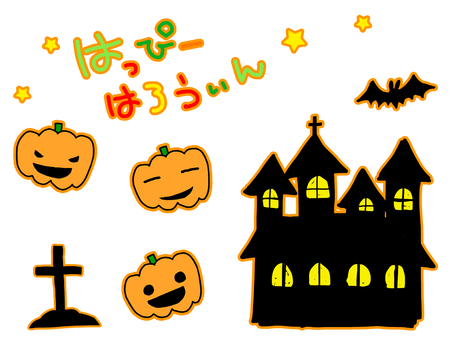 Grave and house, pumpkin