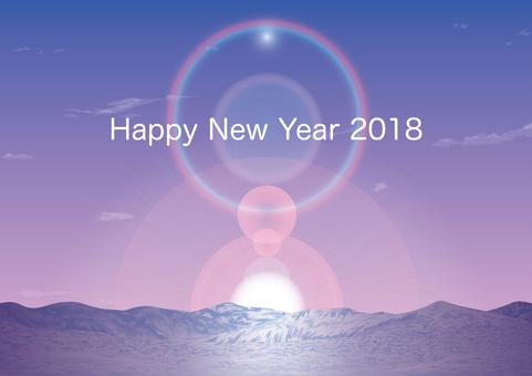 2018 New Year's sunrise of Naga-Yukihara