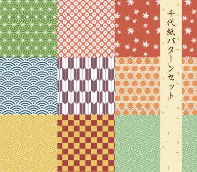 색종이 패턴 세트