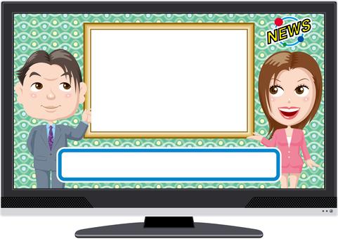 TV news frame
