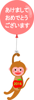 A monkey hanging from a balloon 1