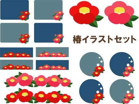 椿 Illustration set