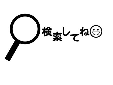Please search