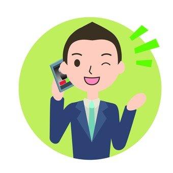 Male caller's icon 1