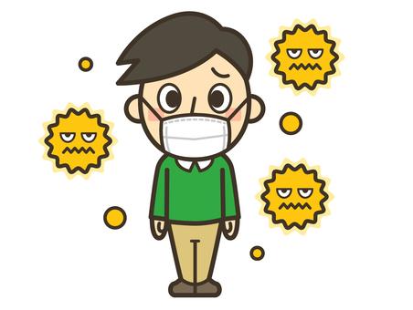 Hay fever 3