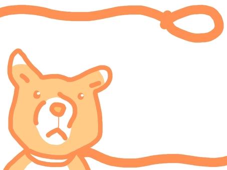 Dog collar frame